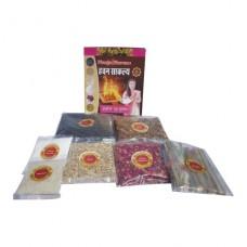 Hawan sakalya with free navgriha samidha pack