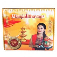 Sarv Puja Ready-to-use Kit
